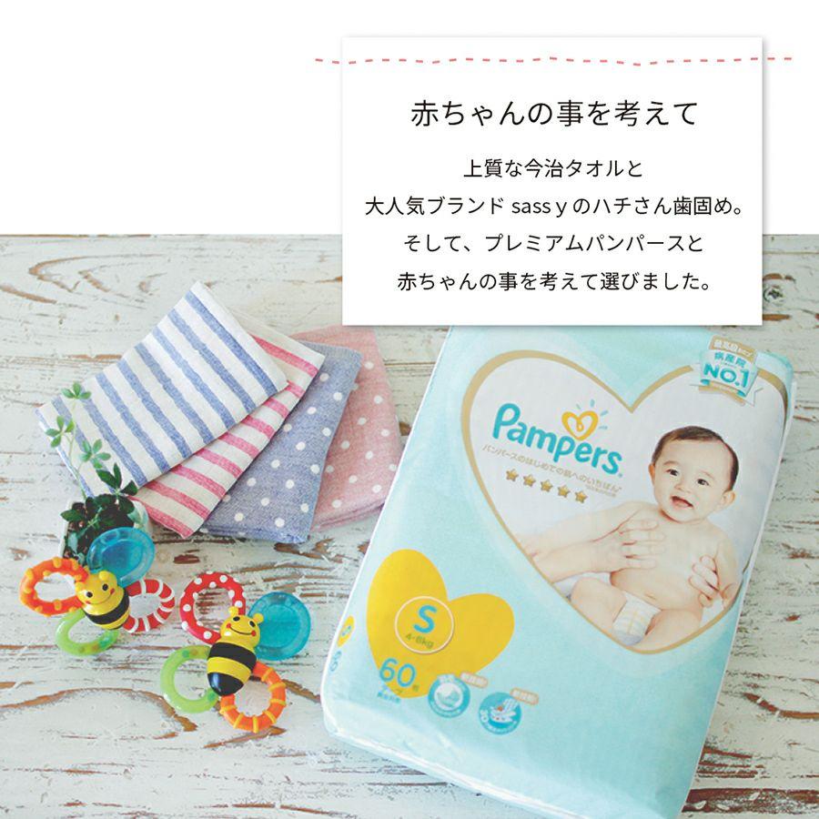 今治タオルとSassy(サッシー)のおむつケーキ
