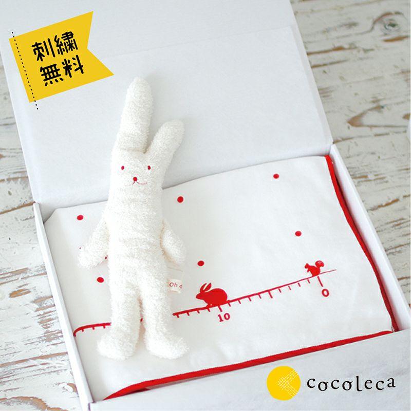 hajimari(ハジマリ)ガーゼケットとオーガニックコットンのウサギさんのセット